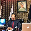 Mian Muhammad Azhar Ansari.jpg