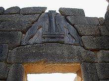 Architrave wikipedia - La porta dei leoni a micene ...