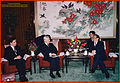 Michael de la Force, Henry O. Dormann and Jiang Zemin at the Great Hall of the People in Beijing.jpg