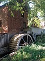 Mill at La Cueva NM.jpg