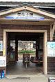 Mimasaka-Doi Station 05.jpg
