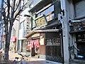 Minoya (Restaurant).jpg