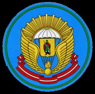 Ryazan Higher Airborne Command School - Image: Mo narznaki 102 1