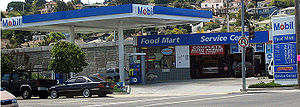 English: A typical Mobil gas station. This one...