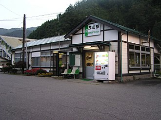 Moichi Station - Moichi Station in August 2006