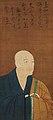 Mokuan Shuyu (Kyoto National Museum).jpg