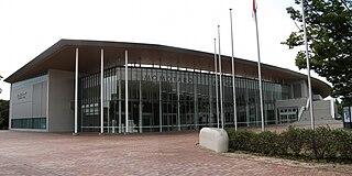 Zip Arena Okayama