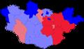 Mongolia presidencial 2013.png