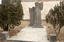 Monument to 2001 Sep 11 victims.jpg