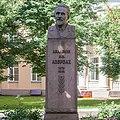 Monument to Averbach.jpg