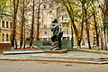 Monument to firefighters Kharkov.JPG