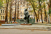 Monument to firefighters Kharkov.JPG