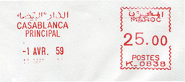 Morocco stamp type D3.jpg