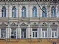 Moscow, Tverskoy blrd, 14 (2014) by shakko 03.jpg