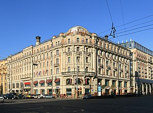 Moscow Hotel National S01.jpg