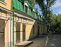 Moscow Ordynka20Outbuilding(3rdKadshevskyLane) 2170.jpg