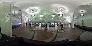 Chertanovskaya - Spherical panoram of platform