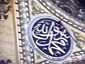 Mosque of Muhammad Ali 148.JPG