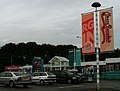 Motorway Services, Burton-in-Kendal - geograph.org.uk - 51836.jpg