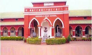 Phaltan - Mudhoji Highschool