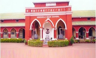 Mudhioji High School