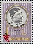 Murat Toptani 1988 stamp of Albania.jpg
