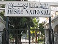 Musee national sign (4256314382).jpg