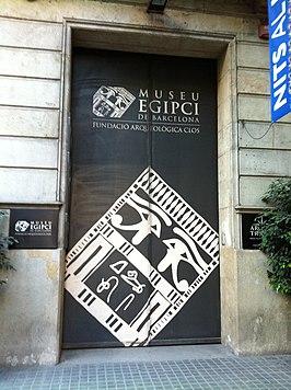 Toegangsdeur tot het museum