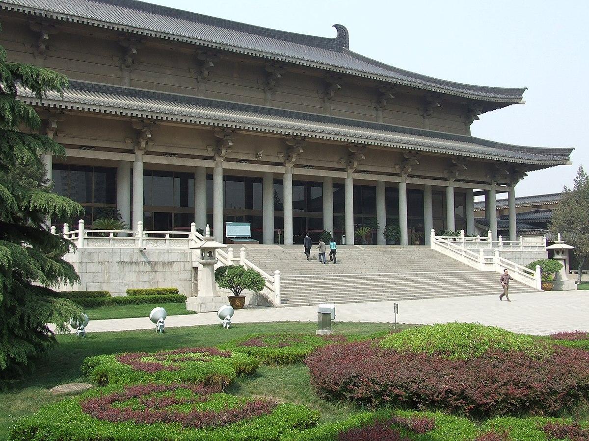 Mus e de l 39 histoire du shaanxi wikip dia for Histoire des jardins wikipedia