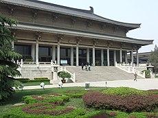 Shaanxi History...