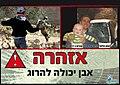 MyIsraelFacebook--StonesTerror001.jpg