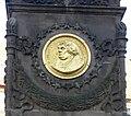 Nürnberg Dürer-Pirckheimer-Brunnen 4.jpg