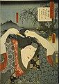 NDL-DC 1311731-Utagawa Kunisada-見立三十六歌撰之内 僧正遍昭-嘉永5-crd.jpg