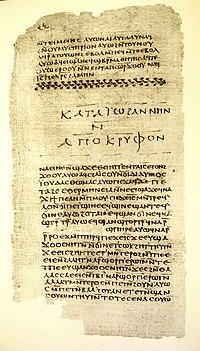 Nag Hammadi Codex II.jpg