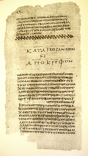 Gospel of Thomas - Nag Hammadi Codex II, folio 32, the beginning of the Gospel of Thomas
