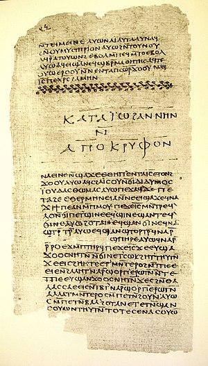 Gospel of Thomas - Nag Hammadi Codex II, folio 32, the beginning of the Gospel of Thomas