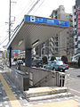 Nagoya-subway-M24-Myoon-dori-station-entrance-1-20100316.jpg