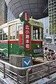 Nagoya City Tram 1401 20190503-05.jpg