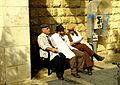 "Nahalat Shiv'a - ""Live Museum"" (4910261124).jpg"