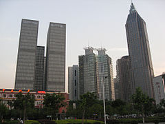 Nanjing downtown view.jpg