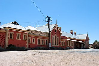 Narrandera railway station - Station front in November 2009
