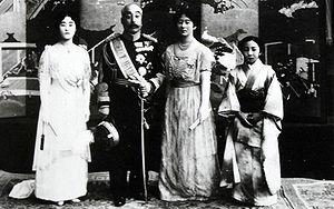 Prince Nashimoto Morimasa - Nashimoto family in 1918