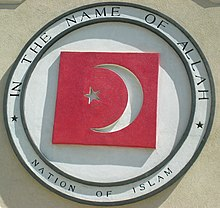 Nation of Islam in Indianapolis - Stierch.jpg