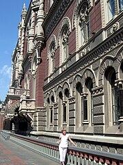 National Bank of Ukraine Building. East. - Instytutska Street, Pechersk Raion, Kiev