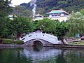 National Palace Museum - Zhishan Garden.JPG