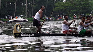 Nehru Trophy Boat Race 11-08-2012 2-13-52 PM.JPG