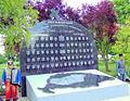 Nemzeti Megbékélés Emlékmű Csátalja.JPG