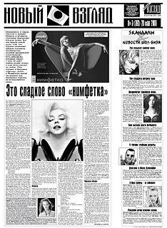 <i>Novy Vzglyad</i> private Russian newspaper