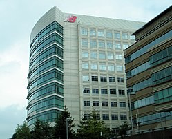New Balance headquarters.jpg