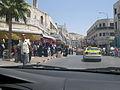 New Nablus (2838430014).jpg